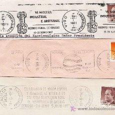 Sellos: TRES SOBRES CIRCULADOS CON MATASELLOS DE RODILLO DE PONTEVEDRA. Lote 7824743