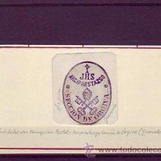 Sellos: MARCA DE ENTIDADES CON FRANQUICIA POSTAL: JHS ARCIPRESTAZGO SECCION DE ORGIVA (GRANADA). RARA.. Lote 32394047