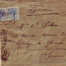 Sellos: CIFRA EMPASTADA Y DENTADO DESPLAZADO ALFONSO XIII MEDALLON EN CARTA CERTIFICADA 1917 A FRANCIA. RARA. Lote 24809241