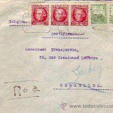 Sellos: CARTA COMERCIAL CERTIFICADA 1936 DE JEREZ (CADIZ) A BRUSELAS. TRANSITO POR ALGECIRAS Y GIBRALTAR.. Lote 24828076