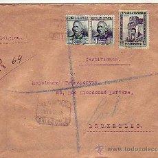 Sellos: CARTA COMERCIAL (GONZALEZ BYASS) CERTIFICADA 1936 DE JEREZ (CADIZ) A BRUSELAS. TRANSITO GIBRALTAR. Lote 24903887