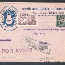 Sellos: .019 SOBRE BARCELONA A SEVILLA PRECIOSO MEMBRETE PUBLICITARIO FRANQ 943 CENSURA BARCELONA NEGRO DORS. Lote 11219991