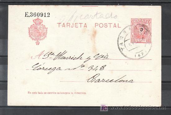 .037 TARJETA POSTAL 45A, MATASELLO FECHADOR TARRAGONA LETRAS ANCHAS, (Sellos - Historia Postal - Sello Español - Sobres Circulados)