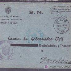 Sellos: .051 SOBRE CASTELLON A BARCELONA, FRANQUICIA COMISARIA GENERAL DE ABASTOS DE CASTELLON, CENSURA SIN . Lote 10731221
