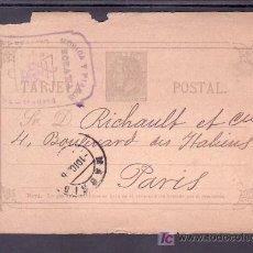 Sellos: .083 TARJETA POSTAL 11A CIRCULADA MADRID A PARIS, MATº FECHADOR, (1ª LINEA DIRECCION 79 M/M) DETERIO. Lote 10645379