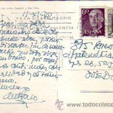Sellos: GENERAL FRANCO EN TARJETA POSTAL GERONA DE NOCHE CATEDRAL Y SAN FELIX CIRCULADA 1972 A OVIEDO. MPM. Lote 9003556