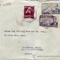 Sellos: 4 PESETAS DE LA CIERVA Y DR. FERRAN EN CARTA CIRCULADA 1952 CORREO AEREO SAN SEBASTIAN-USA. Lote 26004868
