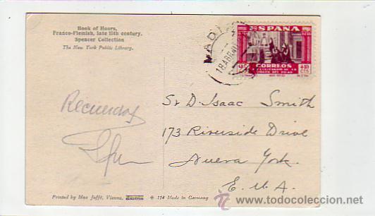 XIX CENTENARIO VIRGEN DEL PILAR (EDIFIL 892) EN TARJETA CIRCULADA 1940 DE CADIZ A U.S.A. RARA. (Sellos - Historia Postal - Sello Español - Sobres Circulados)