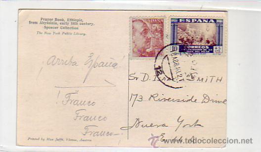 XIX CENTENARIO VIRGEN DEL PILAR (EDIFIL 889) EN TARJETA CIRCULADA 1940 DE CADIZ A U.S.A. RARA. (Sellos - Historia Postal - Sello Español - Sobres Circulados)