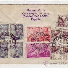 Sellos: VARIADO FRANQUEO (EL CID FRANCO DE LA CIERVA) ANVERSO Y REVERSO BONITA CARTA 1949 DE ZARAGOZA A USA.. Lote 25207172