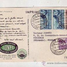 Sellos: FERNANDO POO: FRANCO TRICOLOR EN TARJETA COMERCIAL CIRCULADA 1953 DE SANTA ISABEL A FRANCIA.. Lote 22671493