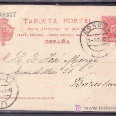 Sellos - .413 TARJETA POSTAL 47 CORUÑA A BARCELONA, MATASELLO FECHADOR DE 1882, - 11983361