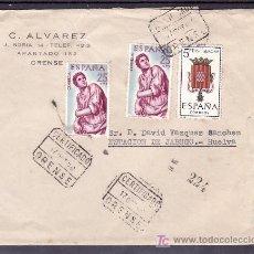 Sellos: .444 SOBRE ORENSE A JABUGO, FRANQUEO 1438 Y 1486, MATASELLO CERTIFICADO Y AL DORSO AMBULANTE HUELVA+. Lote 10522605