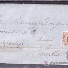Sellos: .447 CARTA RUA DE VALDEORRAS A SEVILLA, FRANQUEO 98, FECHADOR TIPO II RARISIMO. Lote 11584822