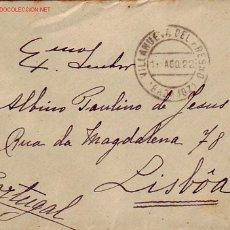 Sellos: CARTA CIRCULADA 1922 DE VILLANUEVA DEL FRESNO (BADAJOZ) A LISBOA. FRANQUEO EN PARTE POSTERIOR.. Lote 11426992