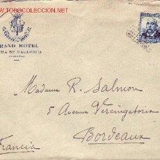 Sellos: CARTA CIRCULADA JULIO 1932 DE PALMA DE MALLORCA (BALEARES) A BURDEOS (FRANCIA). MATASELLOS ROMBO DE . Lote 25417525