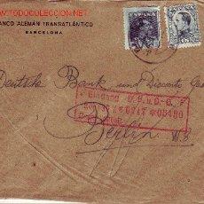 Sellos: RARA VARIEDAD ALFONSO XIII EN CARTA COMERCIAL.1930 DE BARCELONA A BERLIN. MARCA ALEMANA TINTA ROJA.. Lote 25417527