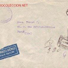 Sellos: REPUBLICA ESPAÑOLA CARTA COMERCIAL (JOSEP Mª BOQUER) CERTIFICADA 1937 DE BARCELONA A PARIS. LLEGADA.. Lote 25417522