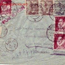 Sellos: CARTA CIRCULADA AVION 1954 DE BARCELONA A EEUU LLEGADA A EGIPTO POR ERROR. MUY RARA PIEZA FILATELICA. Lote 22750091