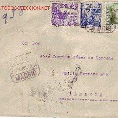 Sellos: CARTA CIRCULADA POR CORREO CERTIFICADO 1949 DE MADRID A ALMERIA. FRANQUEO EL CID Y OTROS.. Lote 26029694