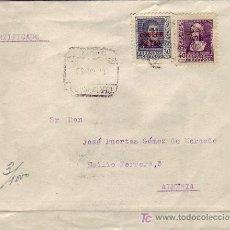Sellos: FERNANDO E ISABEL EN CARTA CERTIFICADA 1937 DE CADIZ A ALMERIA. LACRES Y LLEGADA AL DORSO.. Lote 25537940