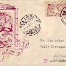 Sellos: CARTA CIRCULADA 1951 POR CORREO URGENTE DE LA LINEA CONCEPCION (CADIZ) A BARCELONA. MPM.. Lote 3026723