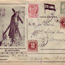 Sellos: RELIGION: NUESTRO PADRE JESUS DEL CALVARIO EN CARTA CIRCULADA 1937 DE MONTALBAN (CORDOBA) A ZARAGOZA. Lote 22671500