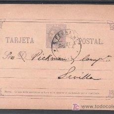 Sellos: .592 TARJETA ENTERO POSTAL 11 SAN FERNANDO (CADIZ) A SEVILLA, AL DORSO MARCA EN VERDE -SOCIEDAD COO+. Lote 10780494