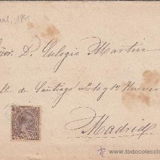 Sellos: RARO MATASELLOS CARTERIA EN CARTA CIRCULADA 1899 DE PERAL A MADRID. CARTA MANUSCRITA INTERIOR. MPM.. Lote 11379110