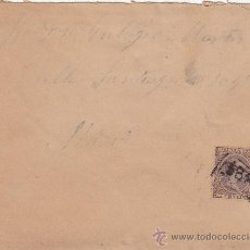 Sellos: RARO MATASELLOS CARTERIA SORIA CARTA CIRCULADA 1900 MORCUERA (SORIA)-MADRID. CARTA EN INTERIOR. MPM.. Lote 11379490