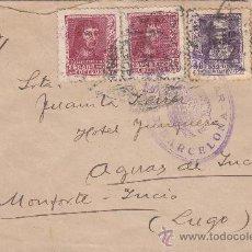 Sellos: FLECHAS BURGOS RARO MATASELLOS TRANSITO CARTA CIRCULADA 1938 DE BARCELONA A MONFORTE-INCIO (LUGO).. Lote 27459378
