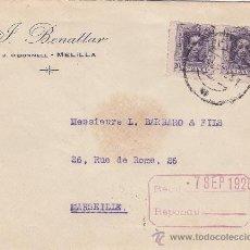 Sellos: J BENATTAR CARTA COMERCIAL CIRCULADA 1925 DE MELILLA A MARSELLA (FRANCIA). MATASELLOS DE LLEGADA.. Lote 11889746
