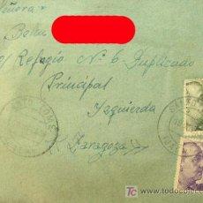 Sellos: + MATASELLOS SANTO TOMÉ, JAEN, AÑO 1953,. Lote 12805629