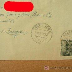 Sellos: + MATASELLOS SANTO TOMÉ, JAEN, AÑO 1953,. Lote 12805647