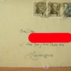 Sellos: + MADRID, SOBRE CON MATASELLOS, AÑO 1951,COLOR ROJO SOLO EN FOTO.. Lote 12806424