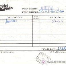 Sellos: DOCUMENTO INTERNO DE CORREOS CON MAT CERTIFICADO ALGECIRAS CADIZ 1986. Lote 13463682