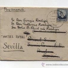 Sellos: CARTA DE HUELVA A SEVILLA FRANQUEADA CON EL SELLO Nº 671 COMO TARIFA DE 'URGENTE'. Lote 17790693