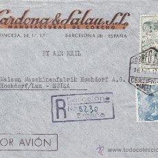 Sellos: CARDONA & SALAU SL CARTA COMERCIAL CIRCULADA CORREO AEREO CERTIFICADO 1947 BARCELONA-SUIZA. LLEGADA. Lote 13603438