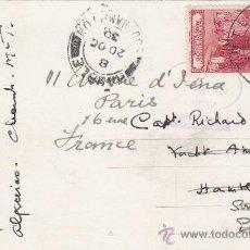 Sellos: MARRUECOS ESPAÑOL: TARJETA POSTAL CIRCULADA 1930 DE TETUAN A SOUTHAMPTON. LLEGADA.. Lote 25227185