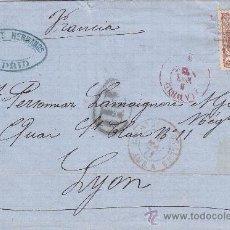 Sellos: 12 CUARTOS 1870 EN CARTA (ENVUELTA) COMERCIAL (CLEMENT HERMANOS) CIRCULADA 1871 A FRANCIA. LLEGADA.. Lote 22799272