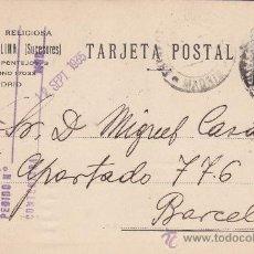 Sellos: REPUBLICA ESPAÑOLA: III CENTENARIO LOPE DE VEGA EN TARJETA COMERCIAL 1935 MADRID - BARCELONA.. Lote 25935846