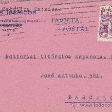 Sellos: MATASELLOS MUDO EN TARJETA COMERCIAL (LIBRERIA ESTADES) CIRCULADA 1944 DE MADRID A BARCELONA. MPM.. Lote 14007495