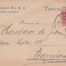 Sellos: ALFONSO XIII MEDALLON EN TARJETA COMERCIAL (DALMAU CARLES PLA, S.A.) 1920 DE GERONA A BARCELONA. MPM. Lote 14324864
