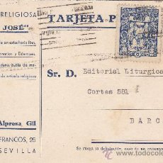 Sellos: LIBRERIA RELIGIOSA SAN JOSE ANDRES ALPRESA GIL TARJETA COMERCIAL 5 CTS. PRO SEVILLA AZUL BARCELONA.. Lote 14488174