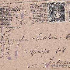 Sellos: EL CID Y HERNAN CORTES EN TARJETA COMERCIAL (JOSE MARIA BOLIBAR) 1949 BARCELONA RODILLO PUBLICITARIO. Lote 14520160