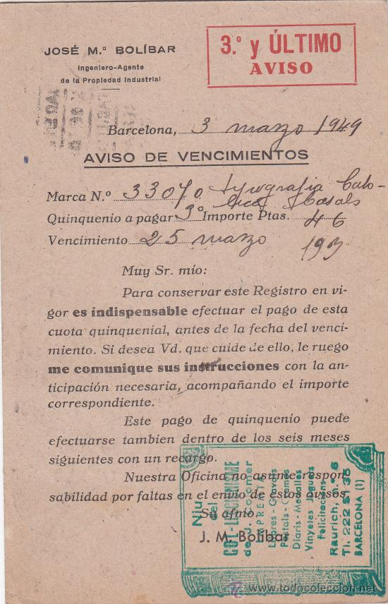 Sellos: EL CID Y HERNAN CORTES EN TARJETA COMERCIAL (JOSE MARIA BOLIBAR) 1949 BARCELONA RODILLO PUBLICITARIO - Foto 2 - 14520160