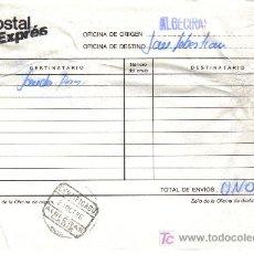 Sellos: DOCUMENTO INTERNO DE CORREOS MAT CERTIFICADO ALGECIRAS CADIZ. Lote 15150646