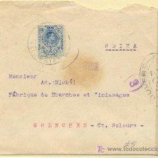 Sellos: GERGAL (ALMERIA) A GRENCHEN, CARTA FRANQUEADA CON SELLO Nº 274 MATASELLO FECHADOR . Lote 15714821