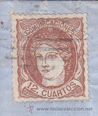 Sellos: 12 CUARTOS 1870 EN CARTA (ENVUELTA) COMERCIAL (CLEMENT HERMANOS) CIRCULADA 1871 A FRANCIA. LLEGADA. - Foto 3 - 22799272