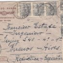 Sellos: VARIEDAD GENERAL FRANCO EN CARTA CIRCULADA POR AVION 1940 DE ALMERIA A BUENOS AIRES. AMBULANTE. RARA. Lote 23741724